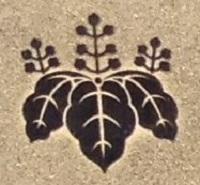 木下家定の家紋