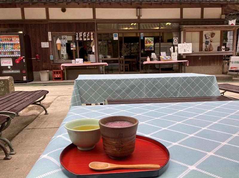 書写山円教寺のはづき茶屋