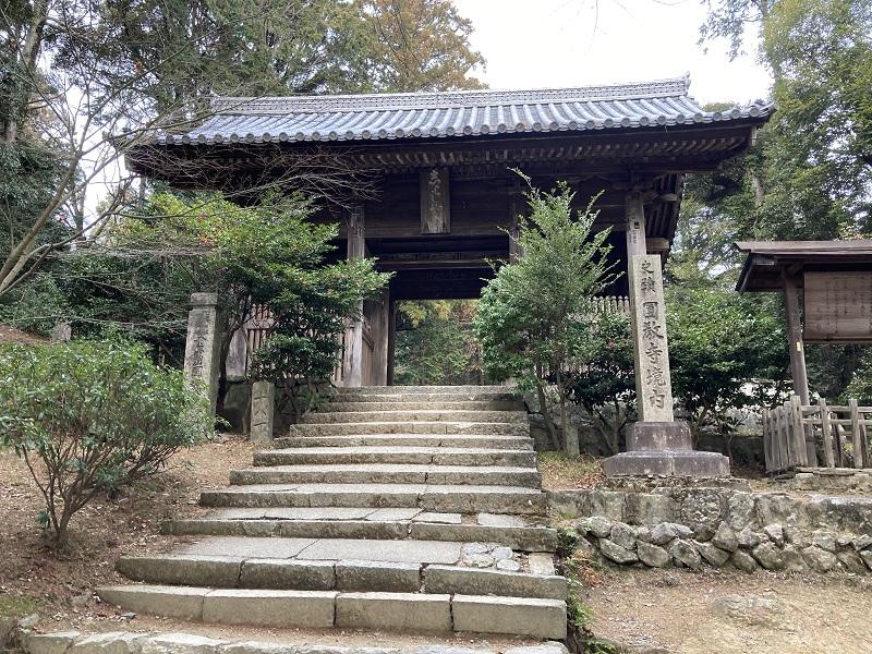 書写山円教寺の仁王門
