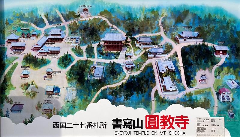 書写山円教寺のマップ・地図
