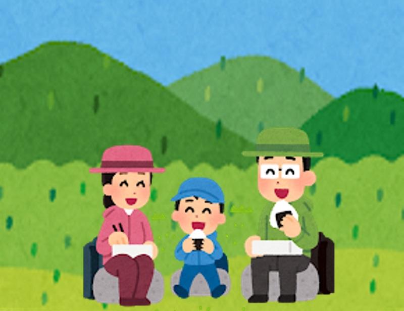 登山・ハイキングを楽しむ親と子供