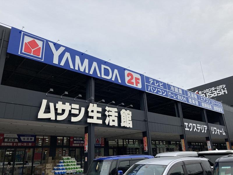 ムサシ姫路店とヤマダ電機