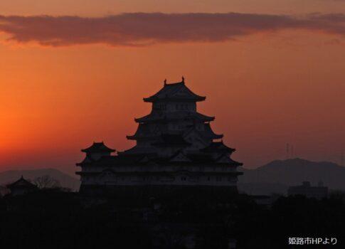 姫路城の外観全景